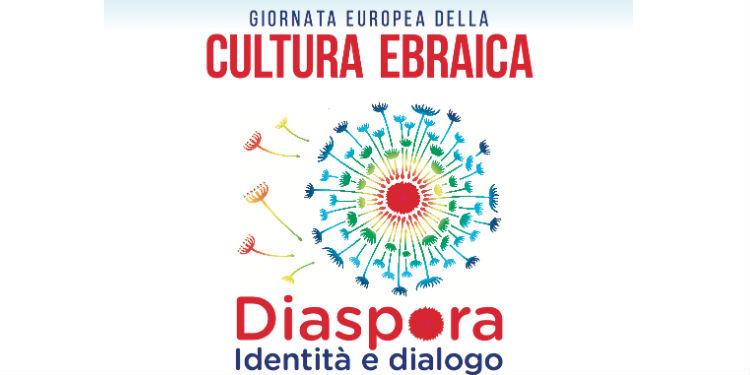 2017_Giornata-europea-della-cultura-ebraica